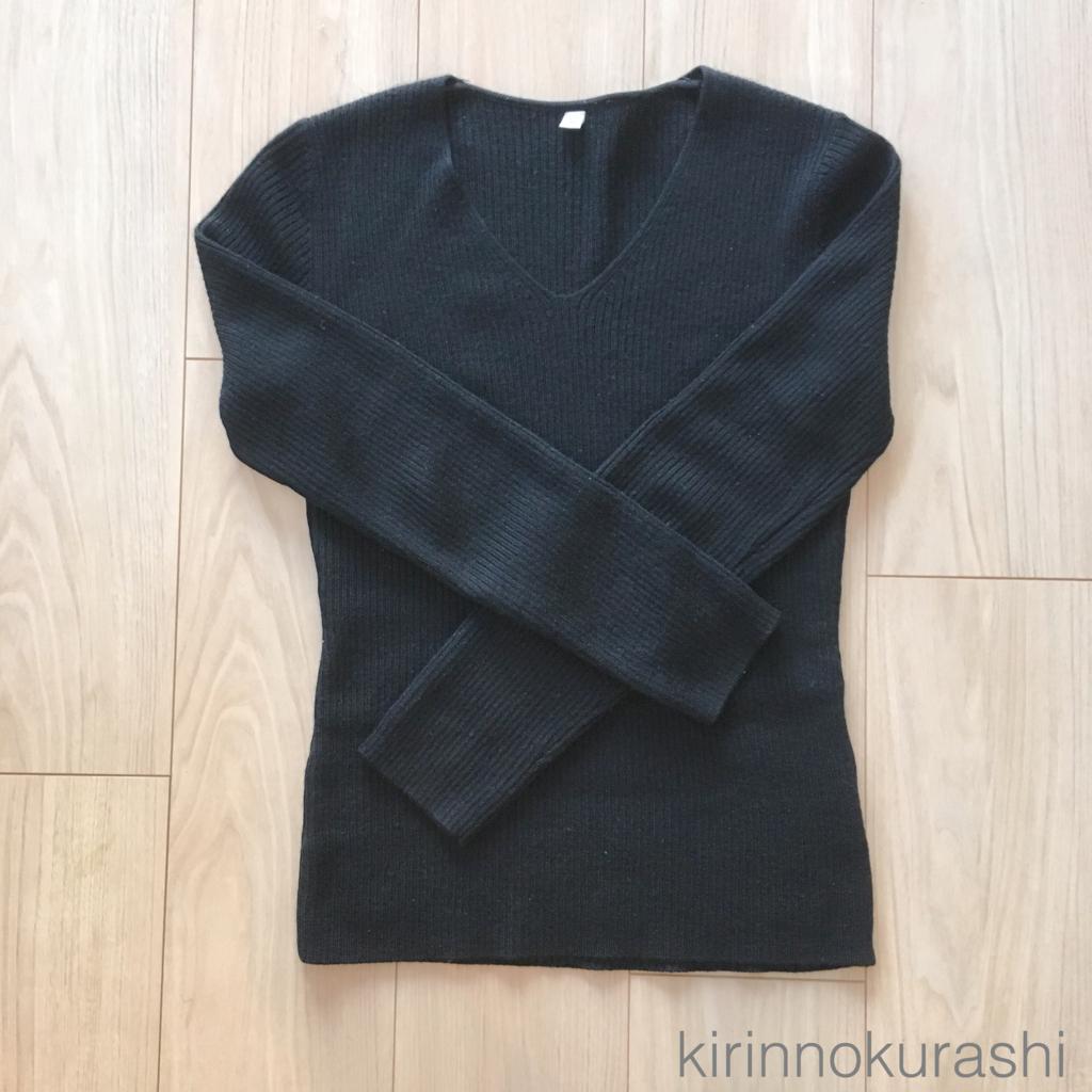 f:id:kirinnokurashi:20180108180011j:plain