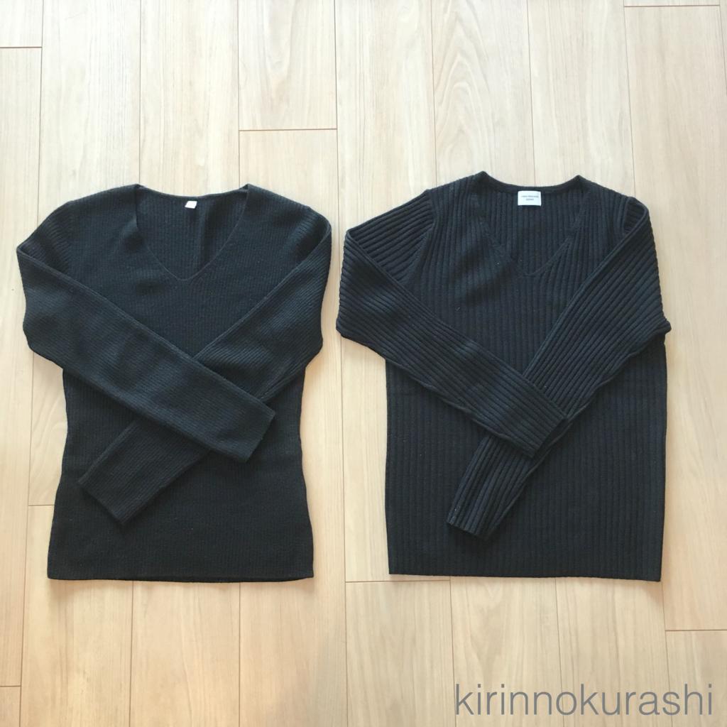 f:id:kirinnokurashi:20180108180051j:plain