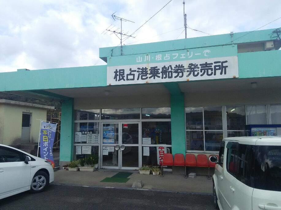 f:id:kirinomiyako:20170117110641j:plain
