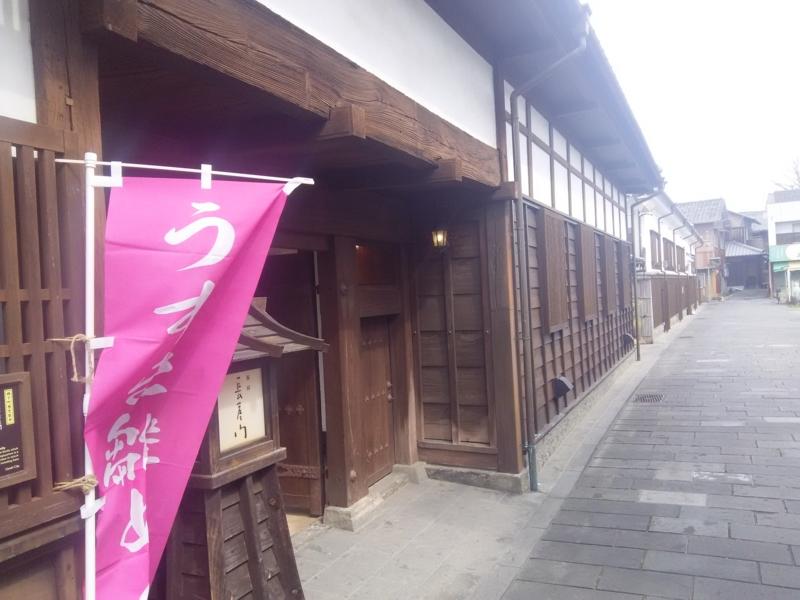 f:id:kirinomiyako:20170316102907j:plain