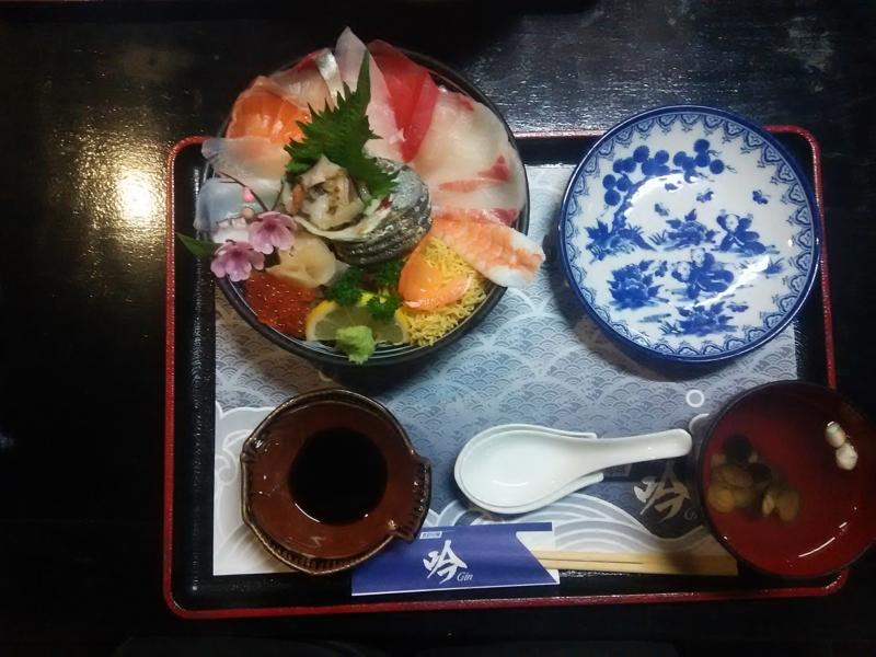 f:id:kirinomiyako:20170316104117j:plain