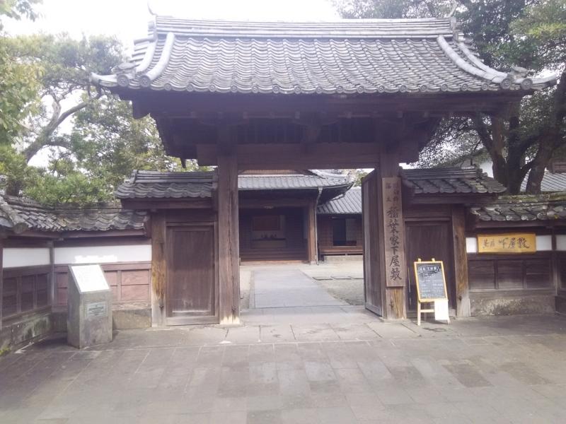 f:id:kirinomiyako:20170316104118j:plain