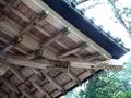 20080814二荒山神社垂木