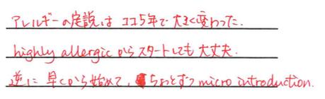 f:id:kirinshimauma99:20190518040743p:plain