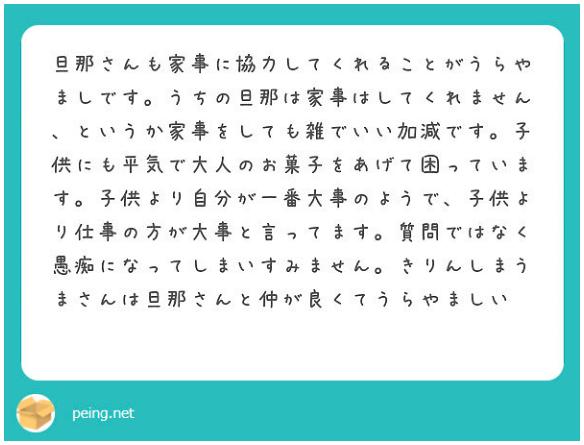 f:id:kirinshimauma99:20190624021757p:plain