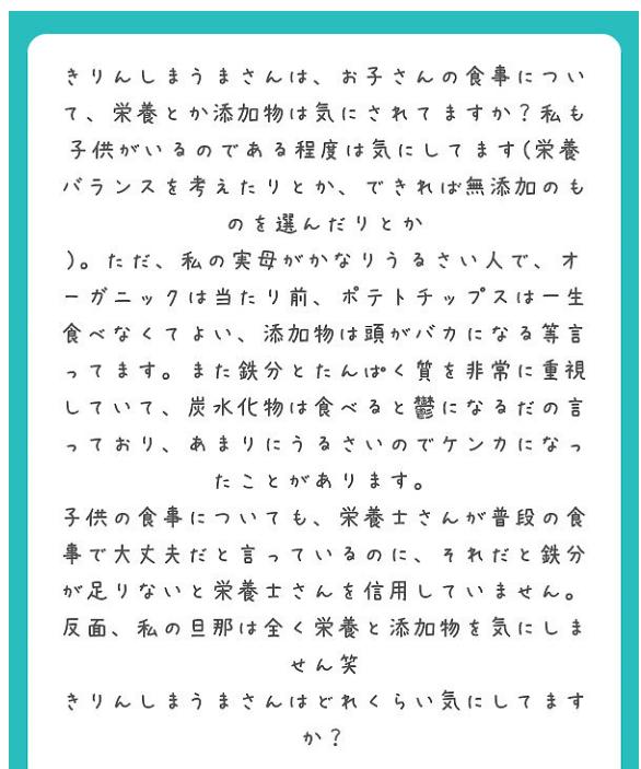 f:id:kirinshimauma99:20190628024605p:plain