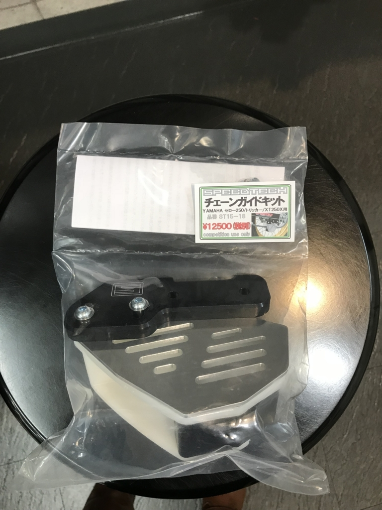 f:id:kirintokaeru:20180208190219j:plain