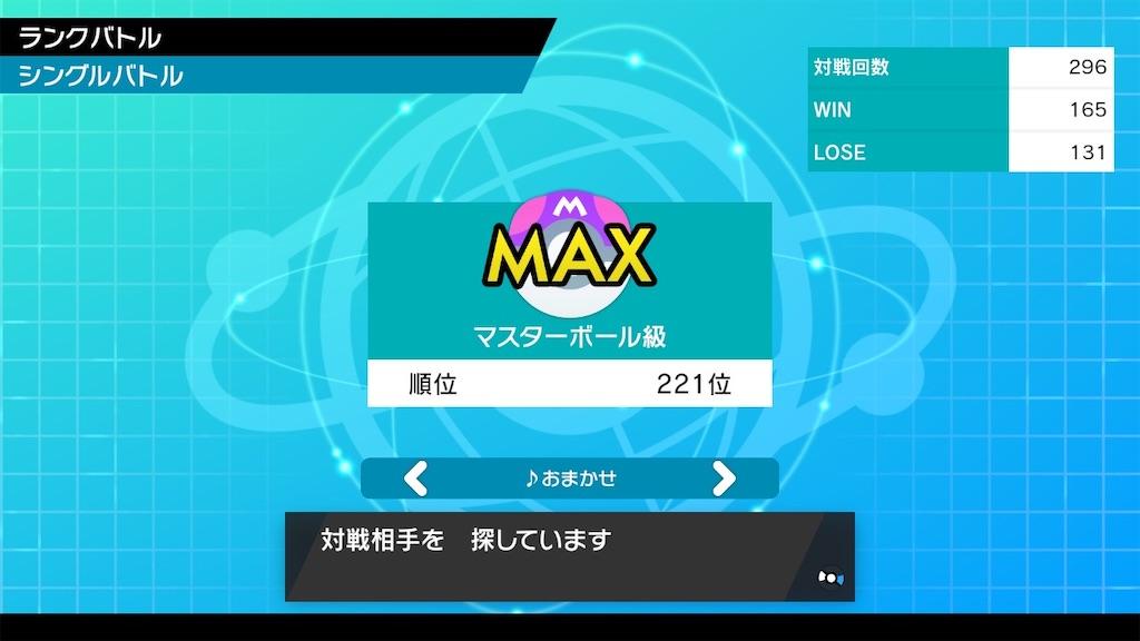 f:id:kirio_pokemon:20210602172149j:image