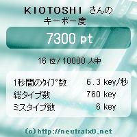 f:id:kiririmode:20070914223835j:image