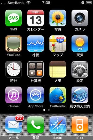 f:id:kiririmode:20080713074106p:image