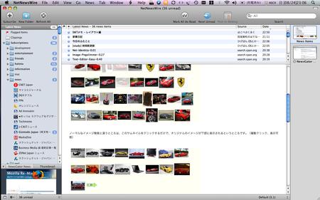 f:id:kiririmode:20080824230727p:image
