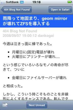 f:id:kiririmode:20080907192524p:image