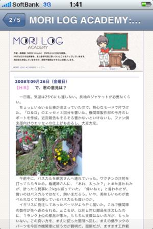 f:id:kiririmode:20081001014727p:image