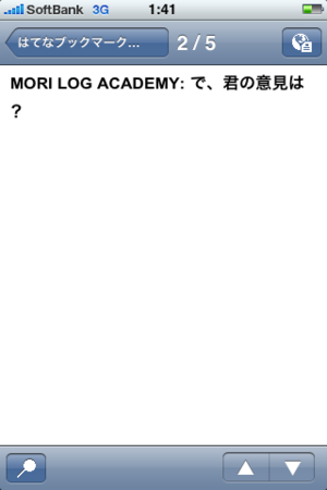 f:id:kiririmode:20081001014728p:image