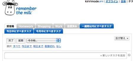 f:id:kiririmode:20110212090347p:image