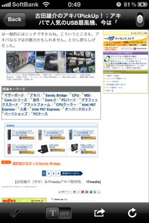 f:id:kiririmode:20110531010011p:image