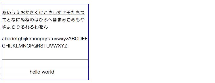 f:id:kiririmode:20161105200302p:plain