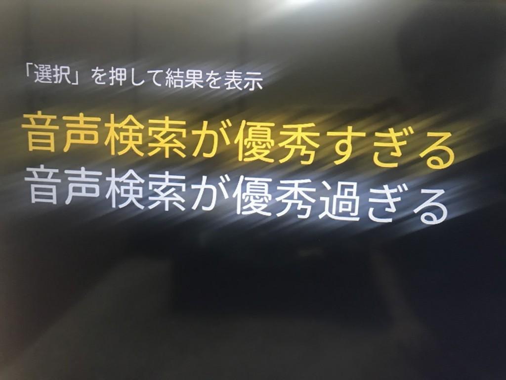 f:id:kiririmode:20170722163030j:plain