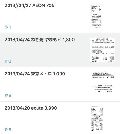 f:id:kiririmode:20180428123930p:plain