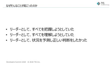 f:id:kiririmode:20200815053648p:image