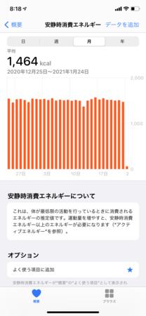 f:id:kiririmode:20210124082932p:image
