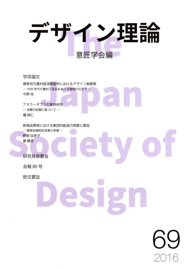 f:id:kirisakokunio:20170206220024j:plain:w300