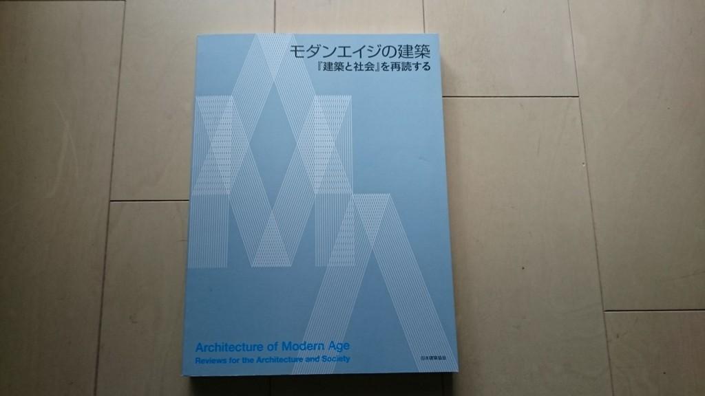 f:id:kirisakokunio:20170427083529j:plain