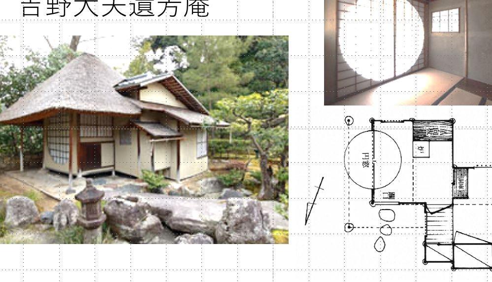 f:id:kirisakokunio:20170830104726j:plain