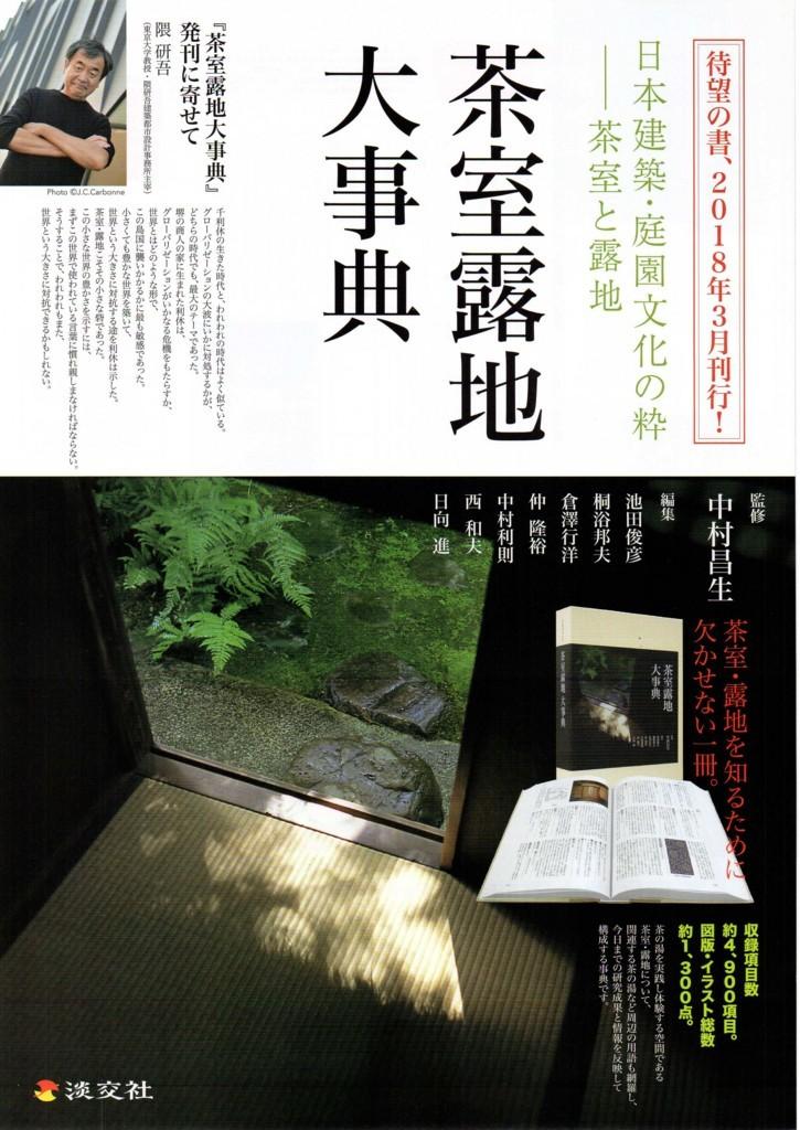 f:id:kirisakokunio:20171102091729j:plain