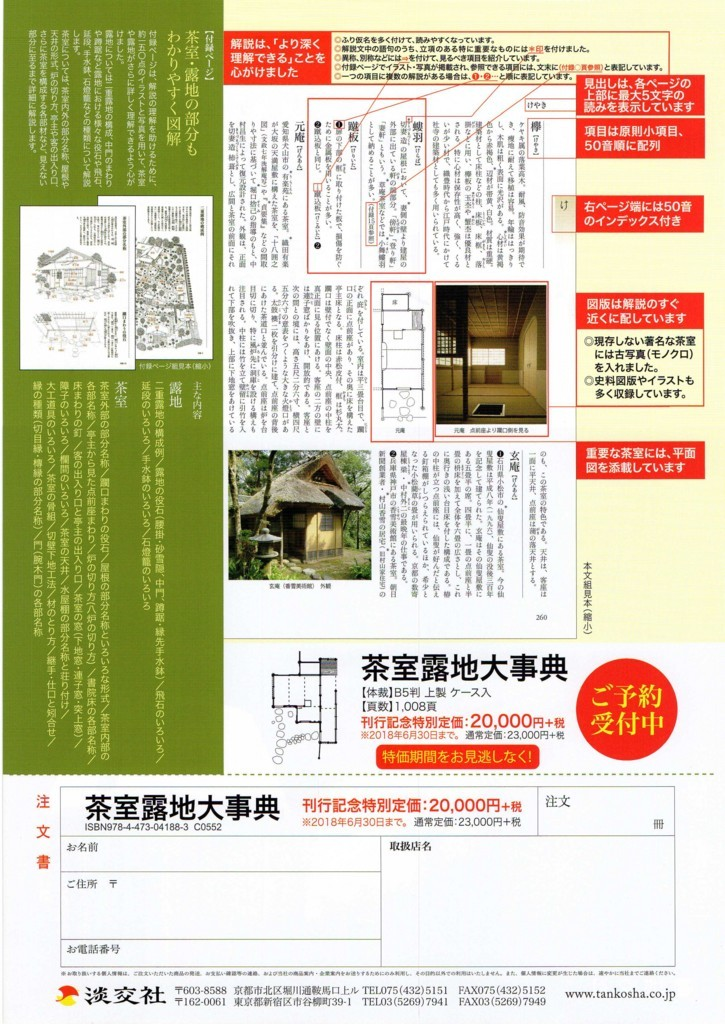f:id:kirisakokunio:20171102091744j:plain
