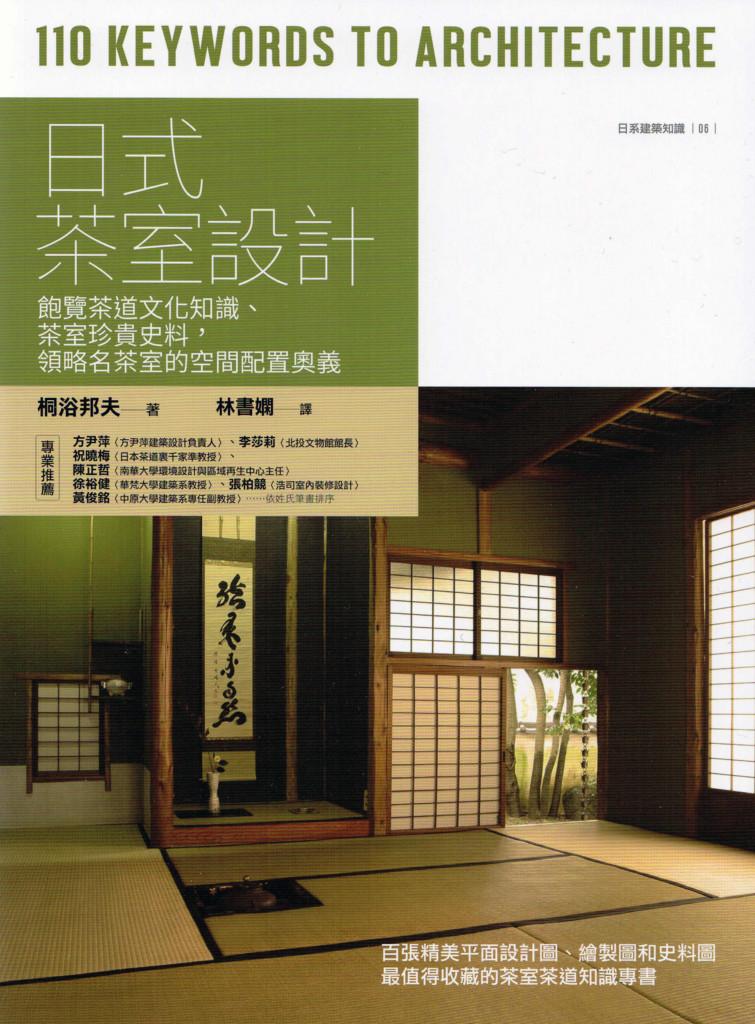 f:id:kirisakokunio:20180301213217j:plain