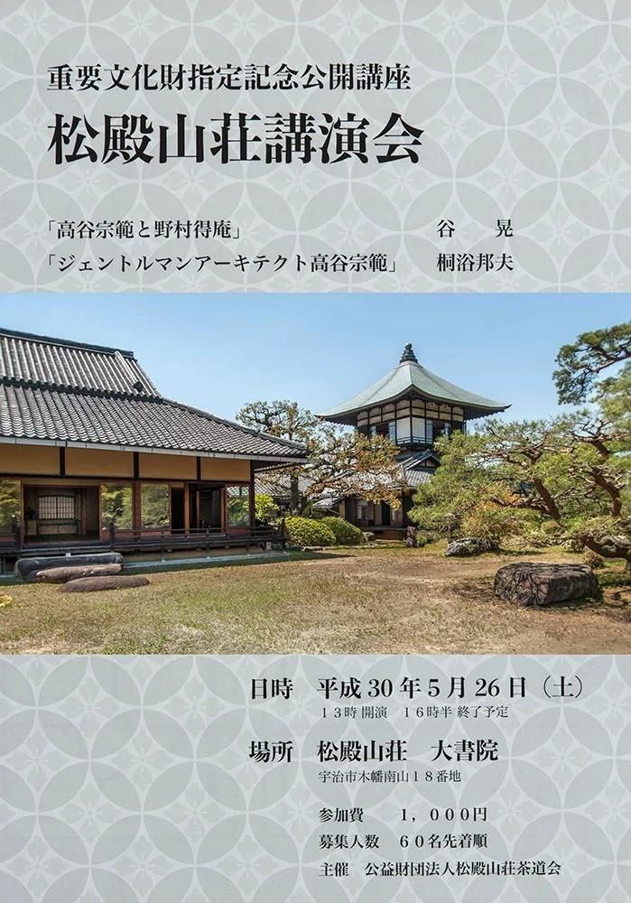 f:id:kirisakokunio:20180527063438j:plain