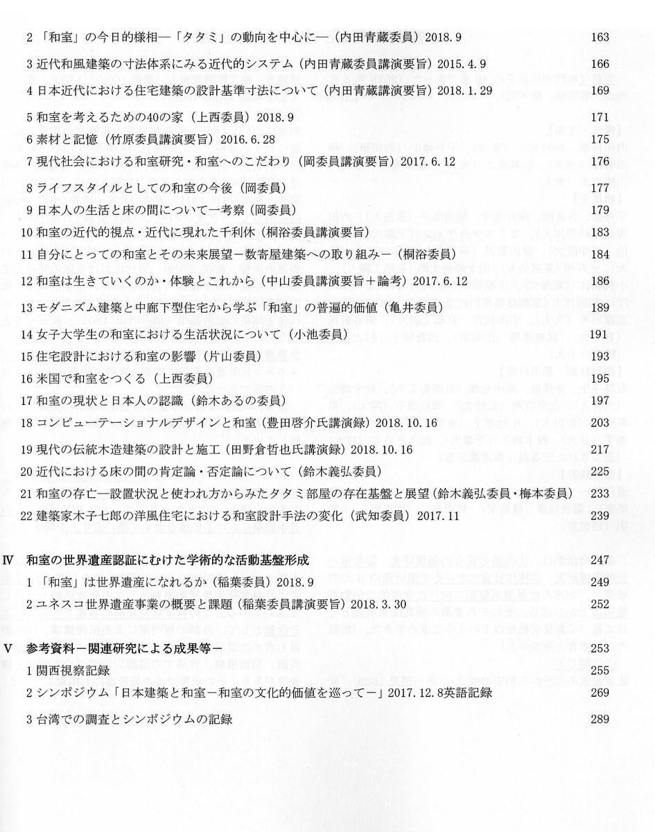 f:id:kirisakokunio:20190616175721j:plain
