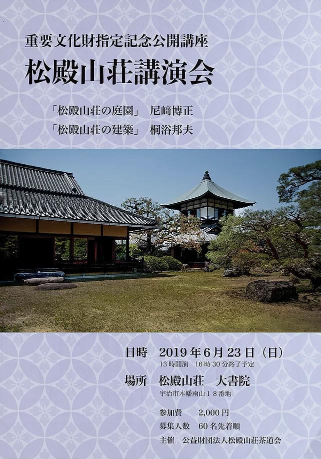 f:id:kirisakokunio:20190619092343j:plain