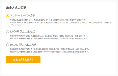 f:id:kirishima-pict:20180306185315p:plain