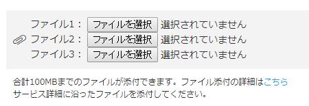 f:id:kirishima-pict:20180306185330p:plain