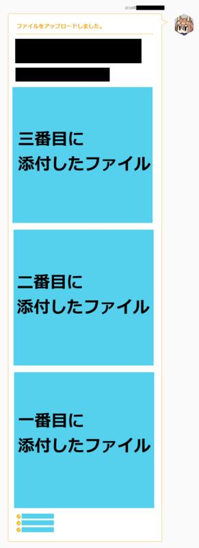 f:id:kirishima-pict:20180306185415p:plain