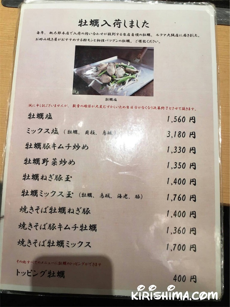 f:id:kirishima12:20161206003948j:image