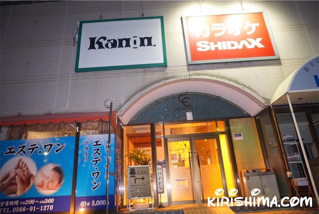 f:id:kirishima12:20161209134205j:image