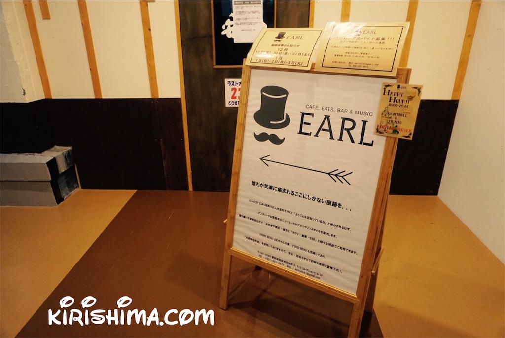 f:id:kirishima12:20161209134446j:image