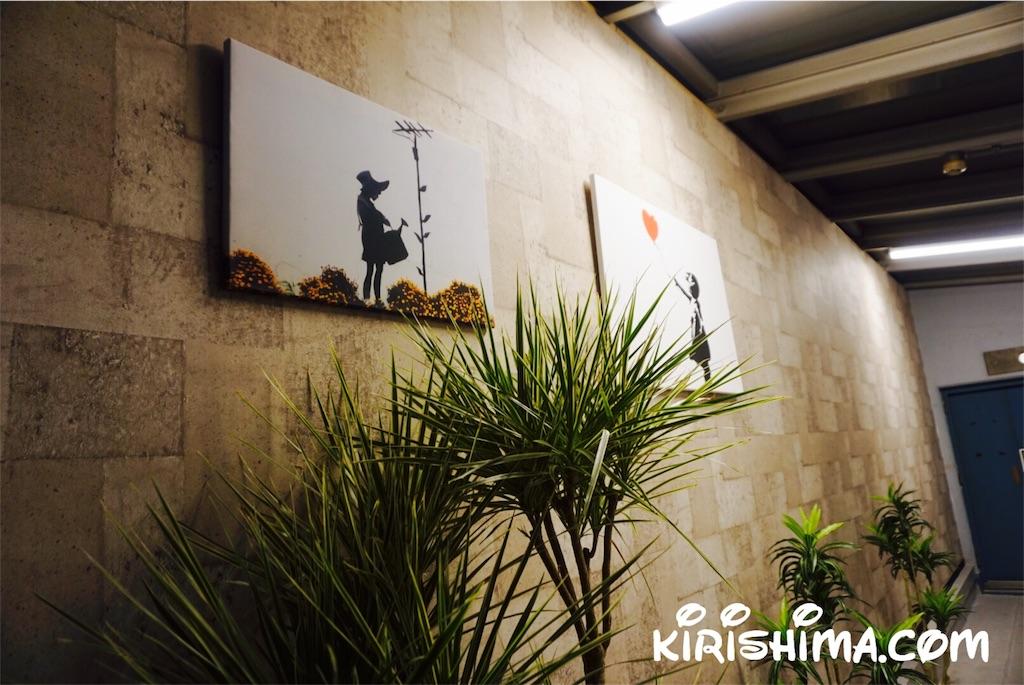 f:id:kirishima12:20161209134640j:image