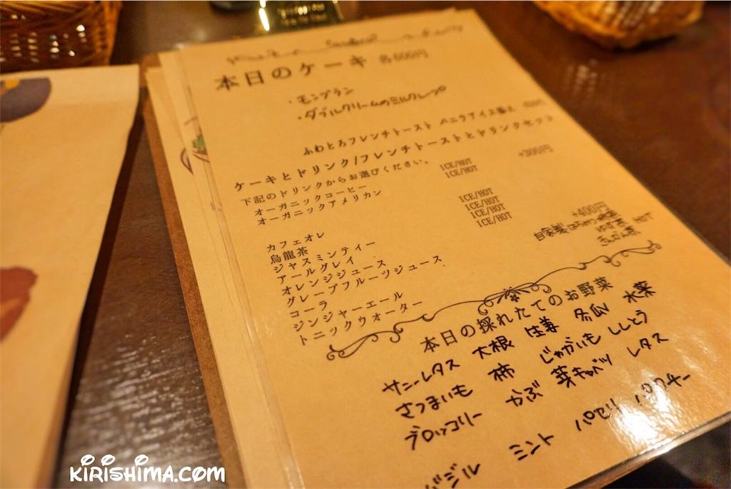 f:id:kirishima12:20161209135402j:image
