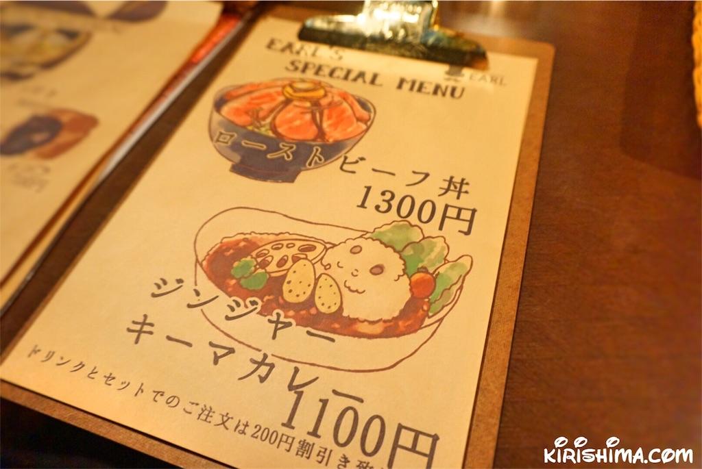 f:id:kirishima12:20161209135411j:image