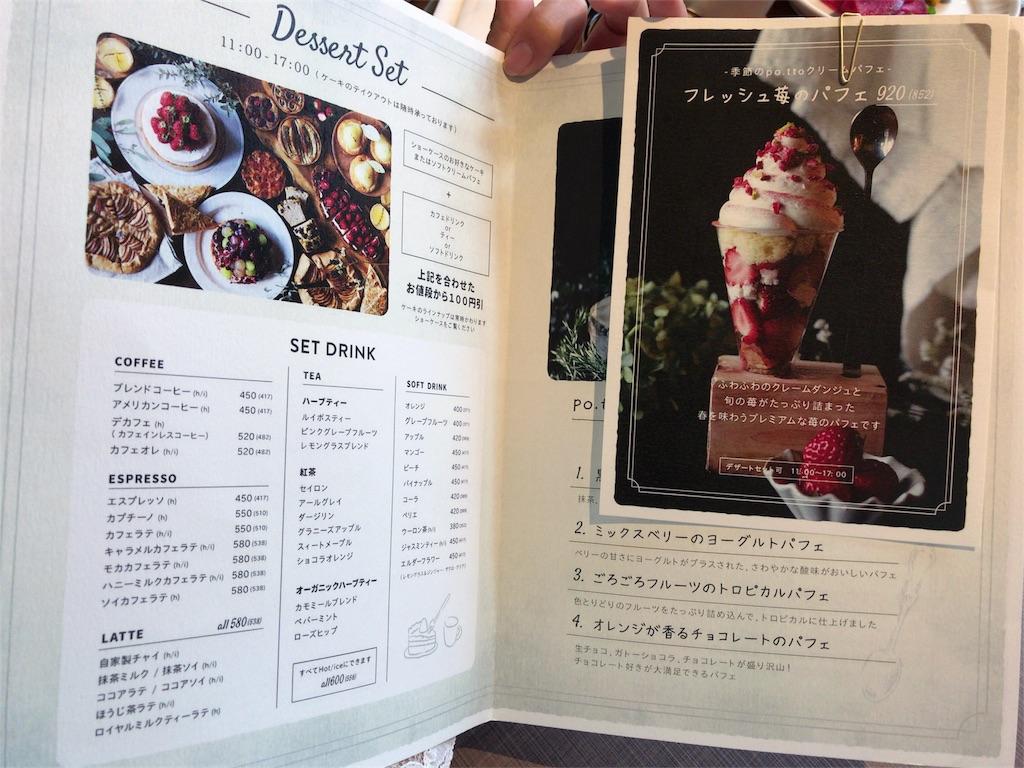 f:id:kirishima12:20170327105217j:image
