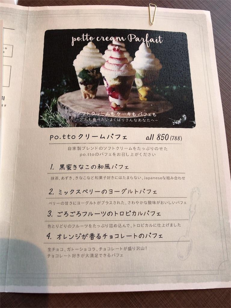 f:id:kirishima12:20170327105226j:image