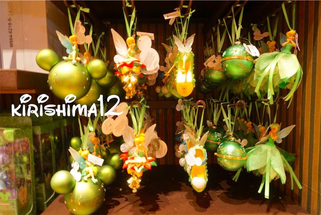 f:id:kirishima12:20170328164127j:image