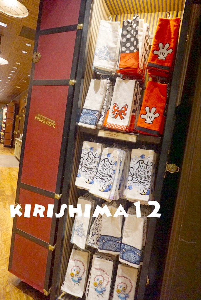 f:id:kirishima12:20170328164714j:image
