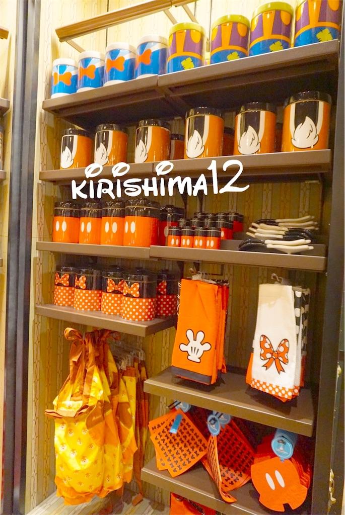 f:id:kirishima12:20170328164859j:image