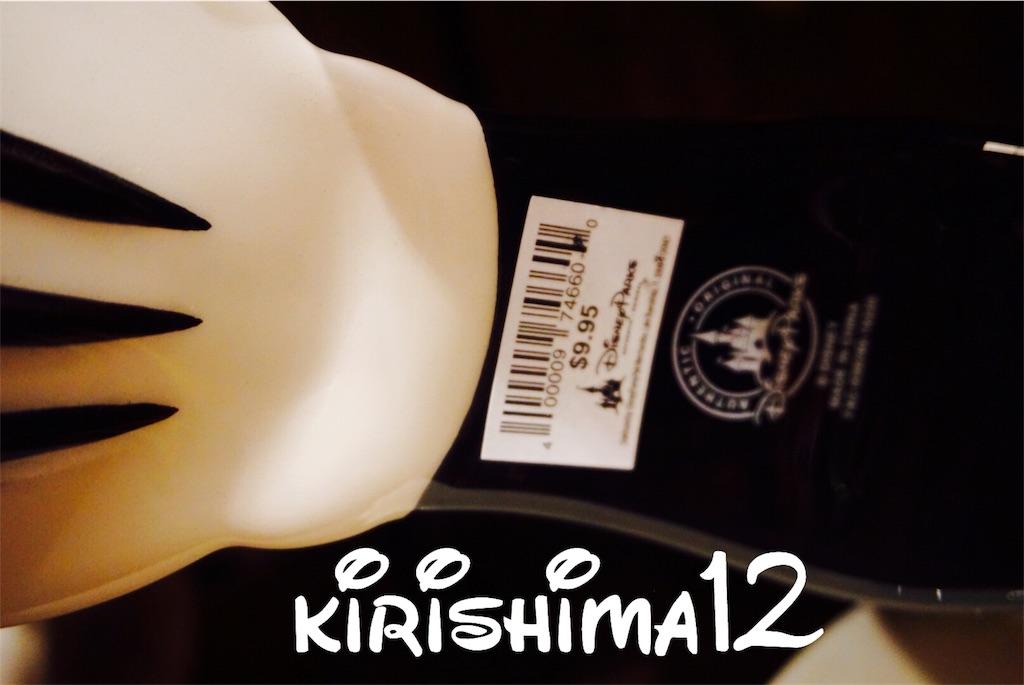 f:id:kirishima12:20170328164929j:image