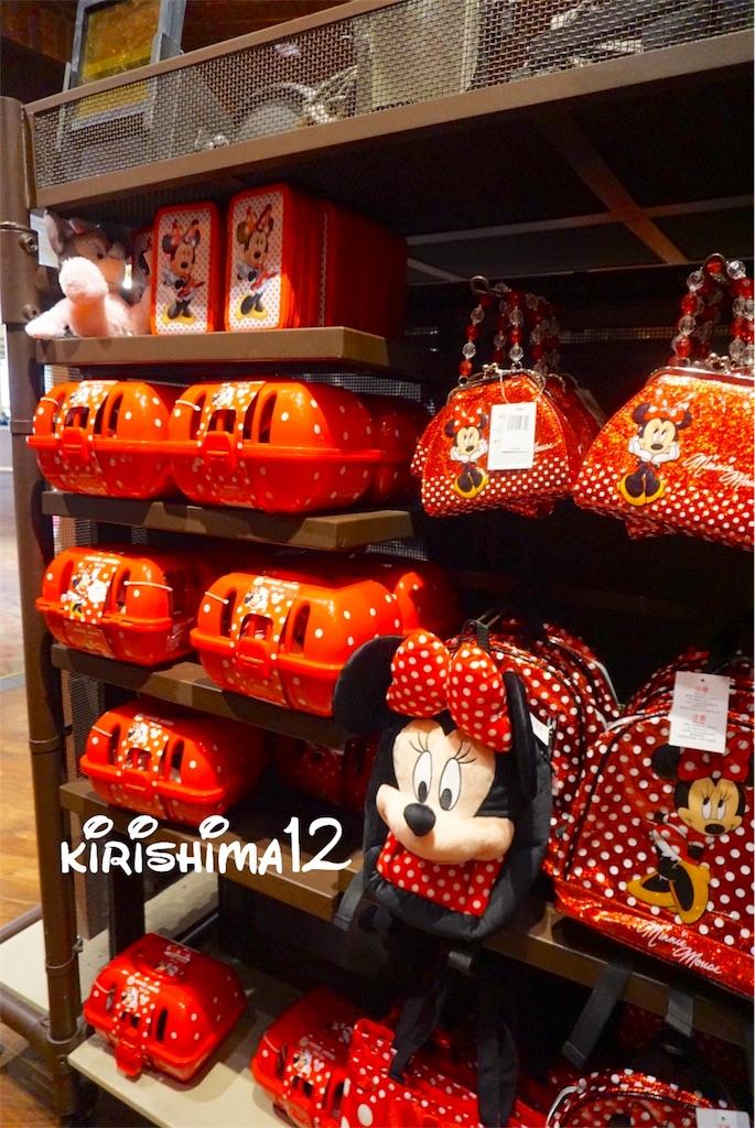 f:id:kirishima12:20170328165821j:image
